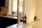 стойка с аркой на кухне