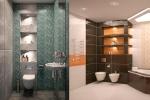 совмещенная туалет и ванная