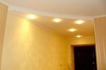 монтаж подсветки в комнате