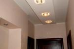 светильники на гипсокартоне