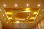 оформленеи комбинированого потолка