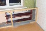 деревянный каркас под гкл