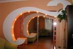 перегородка с аркой