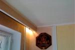 шторы карниз гипсокартон