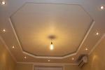 гипсокартоныйдвухуровневый потолок