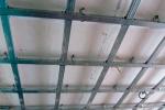 каркас на потолке