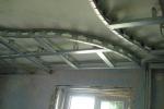 криволинейный каркас потолка