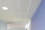 перфорированный гипсокартон на потолке