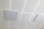 перфорированный гкл на потолке