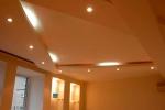 каркас парящего потолка