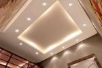 интерьер и подсветка в зале