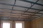 смонтированный потолочный каркас