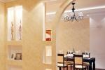 интерьер кухни и гостинной