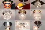 светильник для гипсокартона