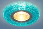 голубой светильник для потолка