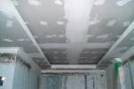 пример отделки потолка в комнате