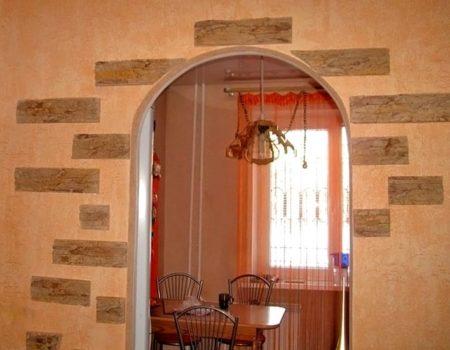 арка кухня