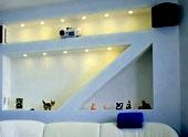 Установка гипсокартонной ниши в гостиной: этапы работы и варианты оформления
