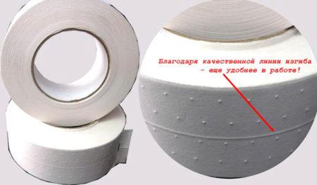 бумажная лента гипсокартон