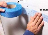 Армированная лента для гипсокартона: виды и применение материала