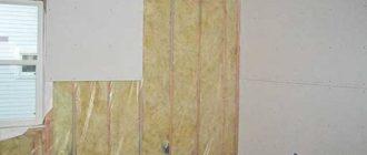 отделка стен гипсократоном