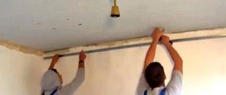Процесс монтажа гипсокартонного потолка в зале