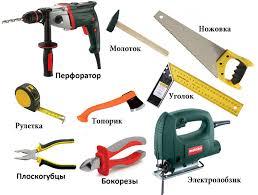 инструменты для обшивки