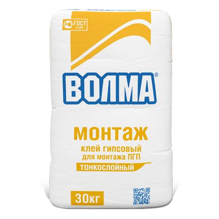 Волма-Монтаж