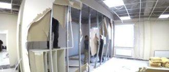 Процесс демонтажа гипсокартонных конструкций