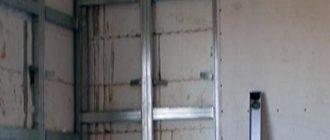 Обшивка стен из газобетона гипсокартонными листами