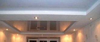 Монтаж гипсокартонного потолка в «хрущевке»