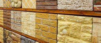 Процесс внутренней отделки стен под кирпич с помощью гипсовой плитки