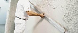 Выравнивание стен гипсокартоном или штукатуркой: что лучше