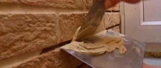 Чем затереть швы на гипсовой плитке