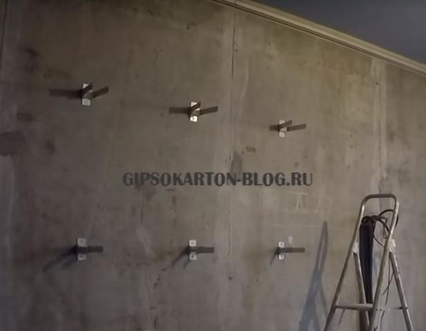 подвесы на стене