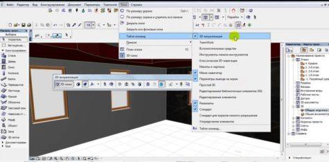 компьютерная программа для проектирования дизайна потолка