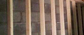 Сборка деревянной обрешетки под гипсокартон