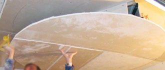 Установка второго уровня на потолке из гипсокартона
