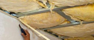 Установка шумоизоляции на потолке под гипсокартоном