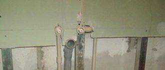 Выравнивание стены в ванной гипсокартонными листами