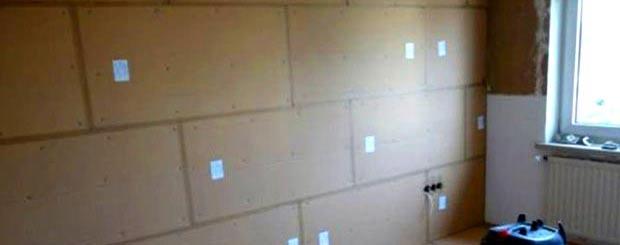 Звукоизоляция стены под гипсокартоном
