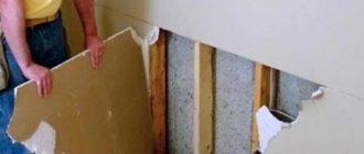 Демонтаж гипсокартонной стены