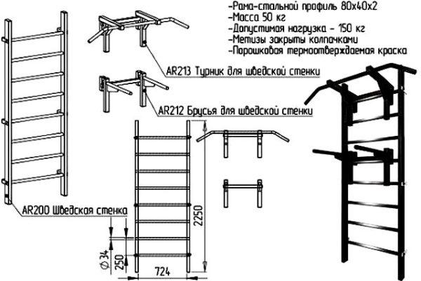 чертеж крепления стенки