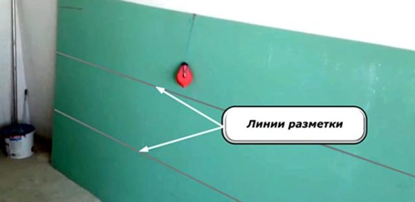 линии разметки