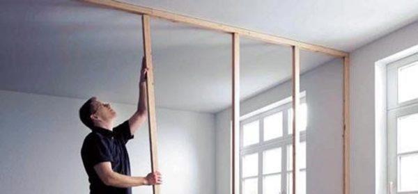 вертикальные рейки