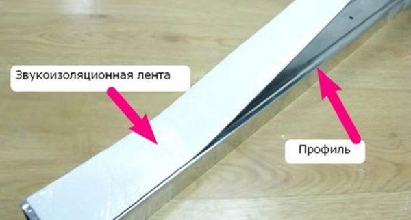 отрезок звукоизоляционной ленты