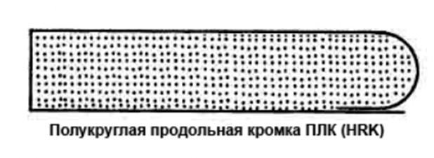 полукруглая кромка ПЛК