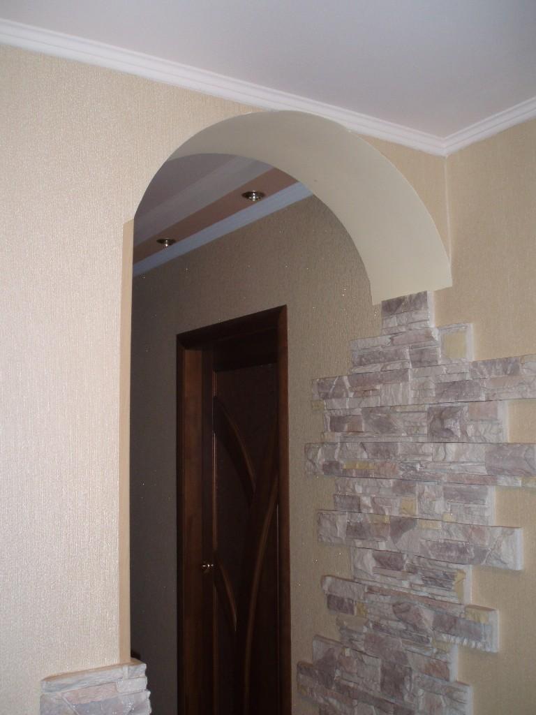 варианты отделки арки фото относится категории верхней
