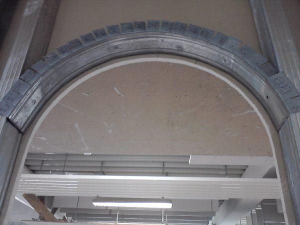 Основание для гипсокартонной арки